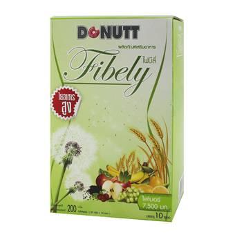 Donut Fibely โดนัท ไฟบีลี่ ดีท็อกซ์ ไฟเบอร์ 7,500 มก