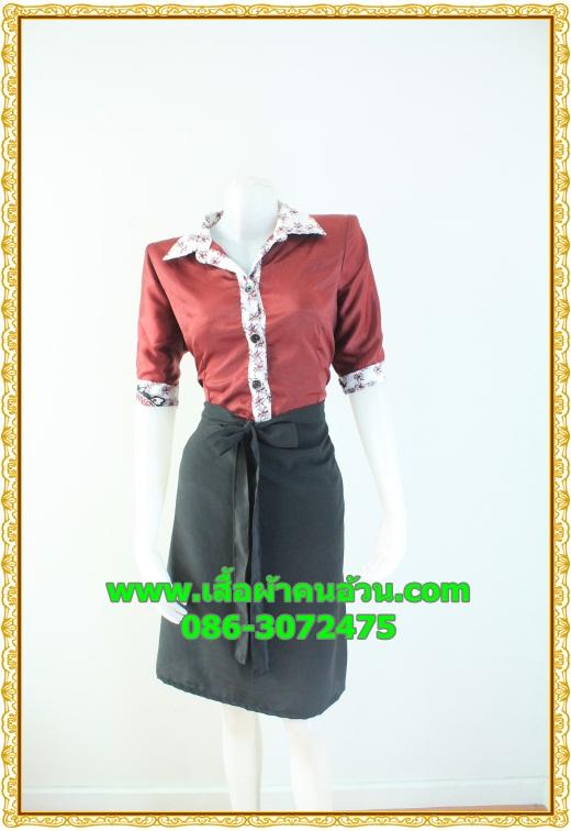 1998เสื้อผ้าคนอ้วน เสื้อผ้าแฟชั่นวาเลนติโน่แดงปกเชิ๊ตแขนยาวครึ่งศอกปลายแขนตุ๊กตากระดุมหน้าสไตล์สาวมั่นคล่องตัว