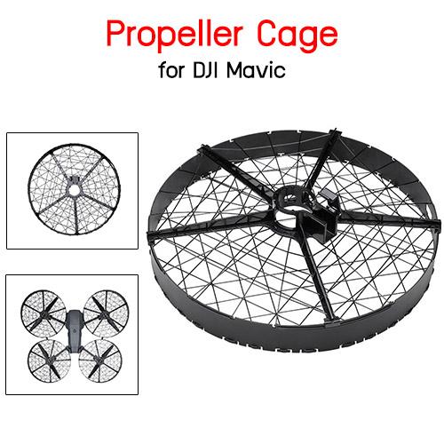 Propeller Cage for DJI Mavic