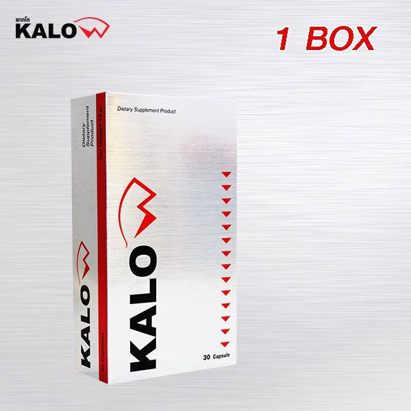 KALOW (KALO) แกลโล 1 กล่อง ราคา 1,200 บาท แถมดีท๊อก 1 ซอง