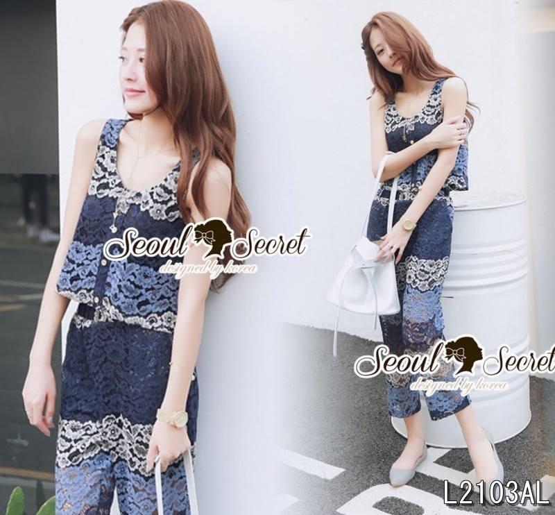 Seoul Secret Say's... Saphirely Blue Layer Lace Set