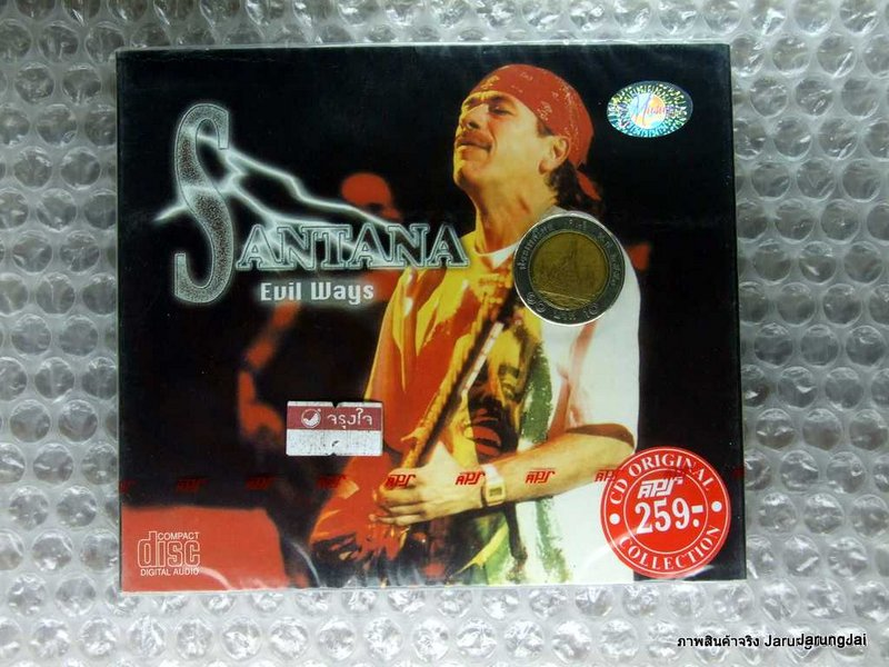 CD SANTANA EVIL WAYS/ APS
