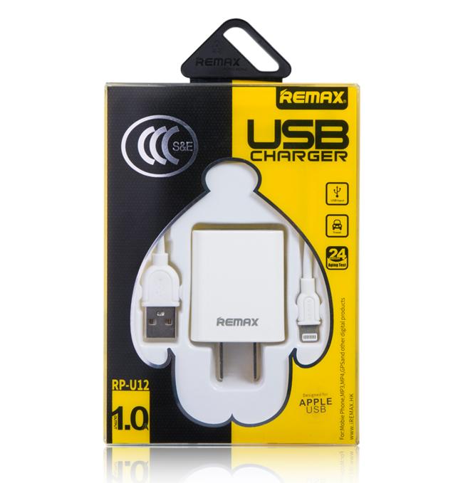 ชุดชาร์จไฟพร้อมสาย iPhone REMAX RP-U12