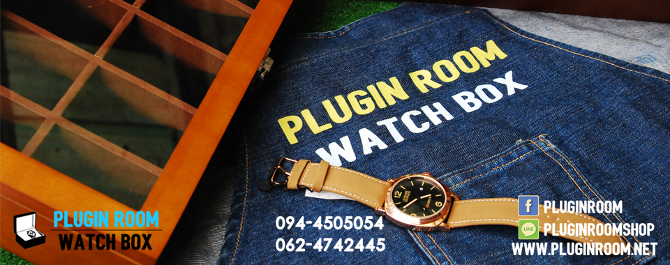 Pluginroom Watchbox