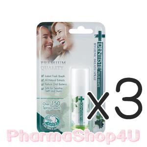 (ซื้อ3 ราคาพิเศษ) Dentiste Herb Breath Spray 15mL สเปรย์เพื่อลมหายใจหอมสดชื่น สูตรอ่อนโยน ปราศจากน้ำตาล อุดมด้วยสารสกัดจากธรรมชาติ