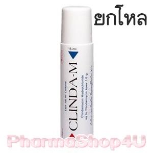 (ยกโหล ราคาส่ง) Clinda-M 15mL (หลอดใหญ่) คลินดา-เอ็ม รักษาการอักเสบของสิว