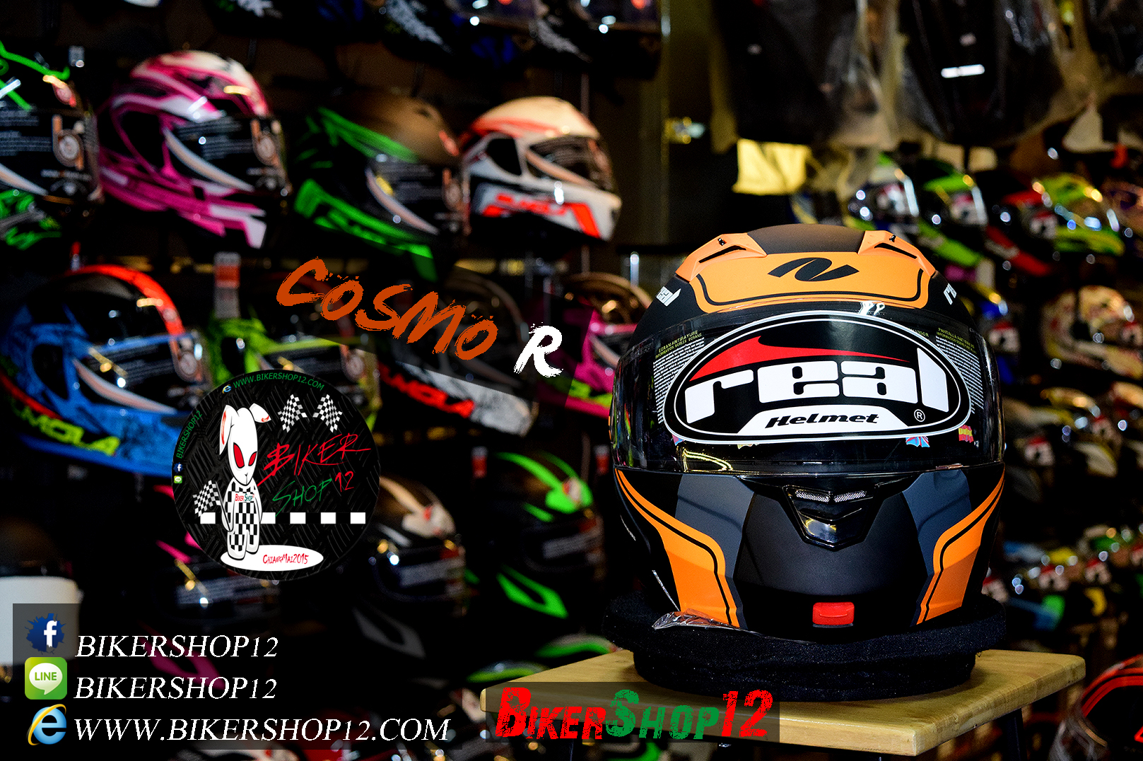 หมวกกันน็อคReal รุ่นCosmo R สีดำ-ส้มด้าน