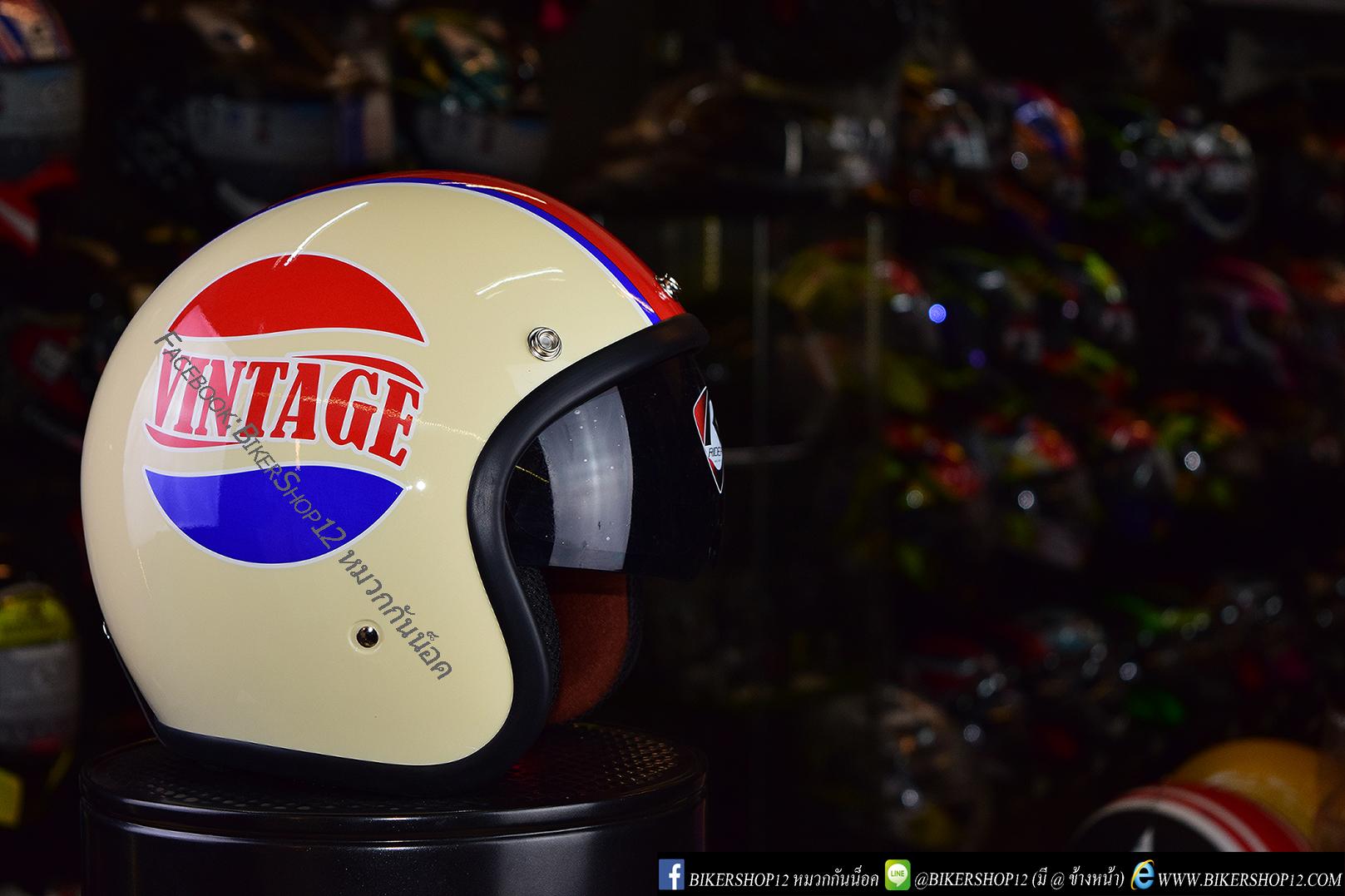 หมวกกันน็อคคลาสสิก 5เป๊ก (มีแว่น) สี Vintage/Cream
