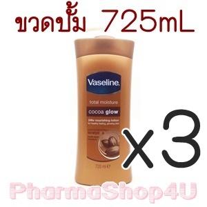 (ซื้อ3 ราคาพิเศษ) Vaseline Total Moisture Cocoa Glow with Pure Cocoa Butter 725mL โลชั่นโกโก้บัตเตอร์เข้มข้นช่วยให้ผิวชุ่มชื้น พร้อมกลิ่นหอมๆของโกโก้ และวิตามิน E บำรุงผิว