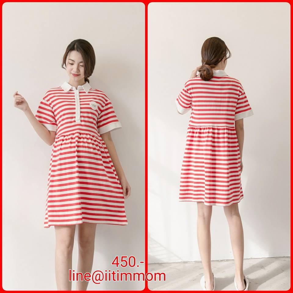 ชุดคลุมท้องผ้ายืดเยอะสีแดงสลับขาวคอปก ใส่สบายๆใส่ถึงคลอดเลยค่ะ