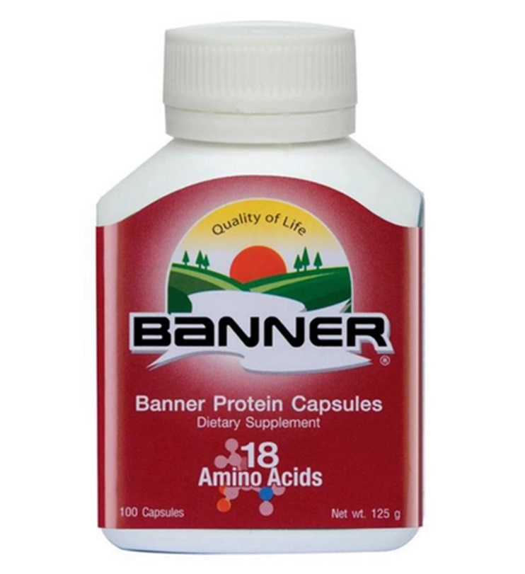 Banner protein capsules 100s 1 ขวด
