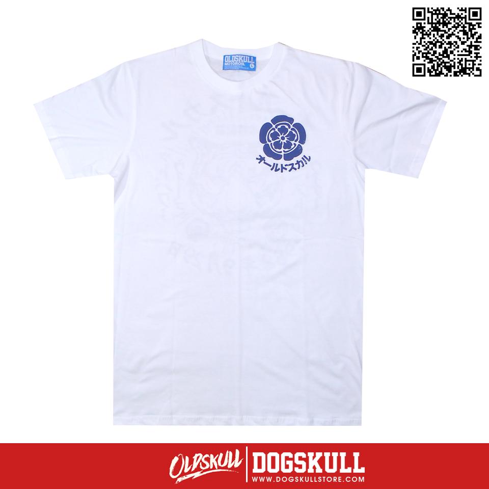 เสื้อยืด OLDSKULL: ULTIMATE   WHITE