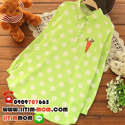 เสื้อคลุมท้องแขนยาวover size ลาย จุดกลมใหญ่ๆ พิมพ์ลายทั้งชุดคอปกเชิ๊ต พร้อมกระเป๋าข้าง สีเขียวอ่อน