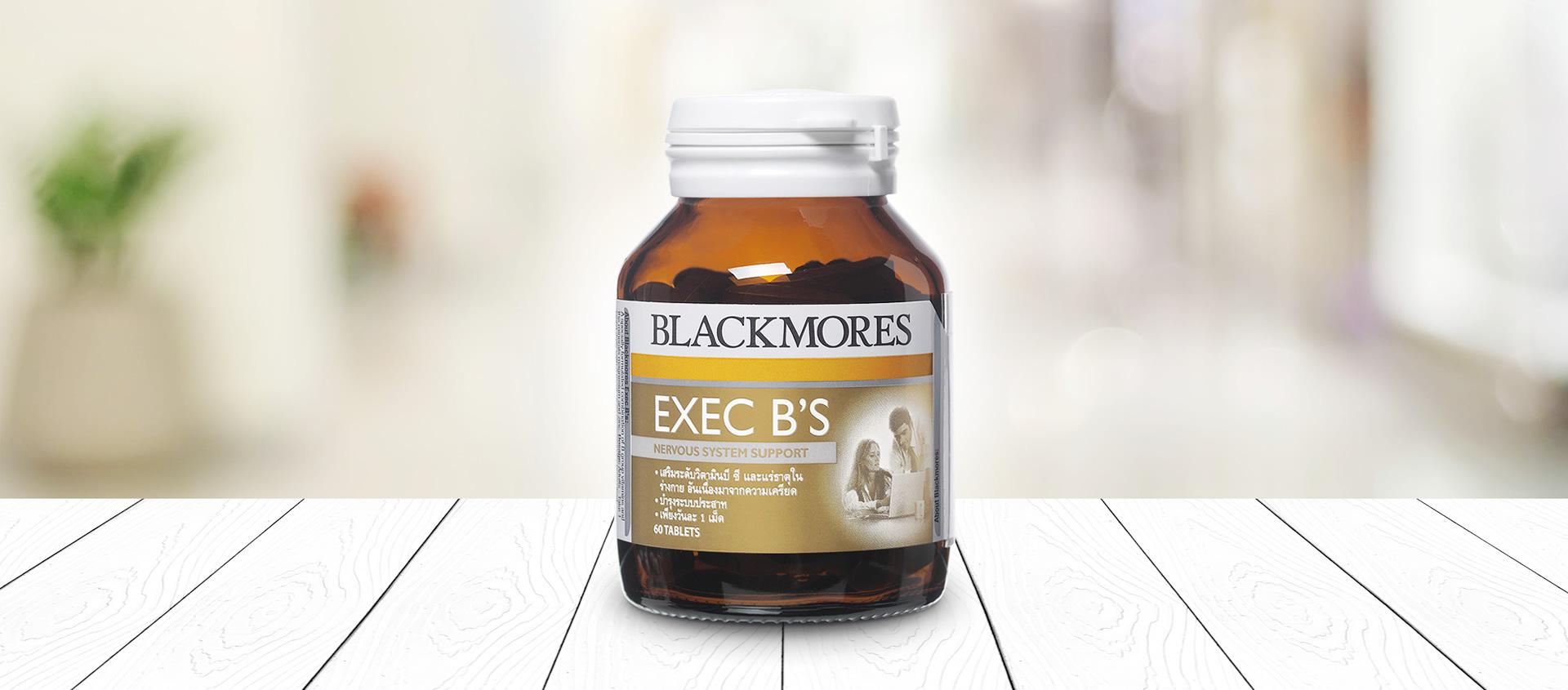 Blackmore EXEC B's 60s