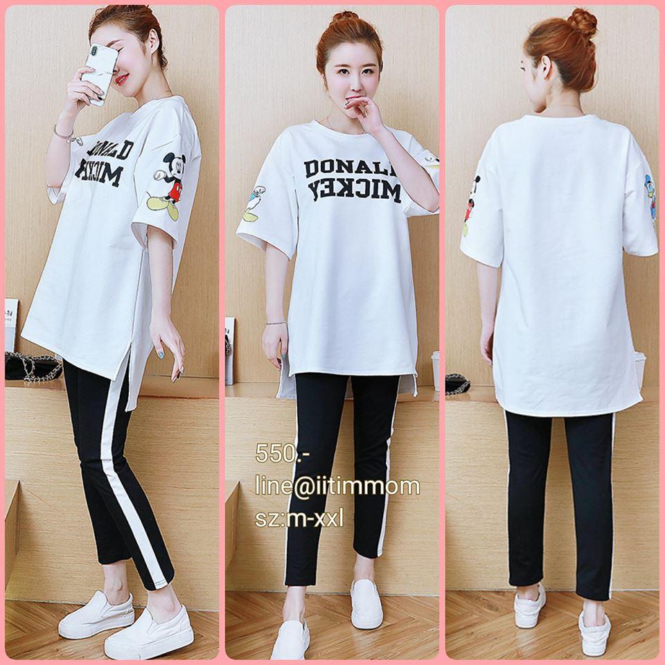ชุดเซ็ตเสื้อยืดสีขาวผ้านิ่มสกีนลาย+เลกกิ้งขายาวสีดำแถบขาวเอวมีสายปรับ