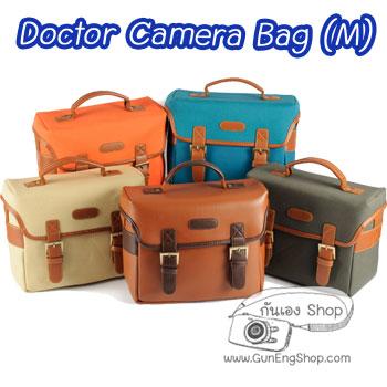กระเป๋ากล้อง Doctor Camera Bag กระเป๋ากล้องทรงคุณหมอ