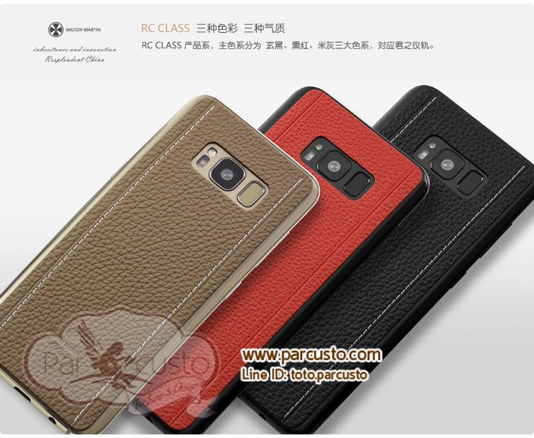 แผ่นหนังปิดด้านหลัง Samsung Galaxy S8 และ S8 Plus เพิ่มความหรูหรา จาก MILTON MARTIN [Pre-order]