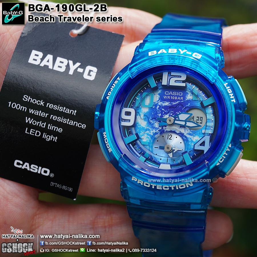 Casio Baby G Analog Digital Beach Traveler Series Bga 190 1b