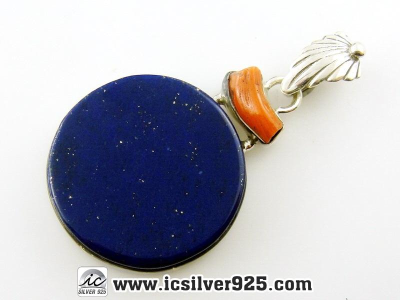 ลาพิส ลาซูลี่ (Lapis Lazuli)+ปะการังแดง จี้เงินแท้ 925 (10.1g)
