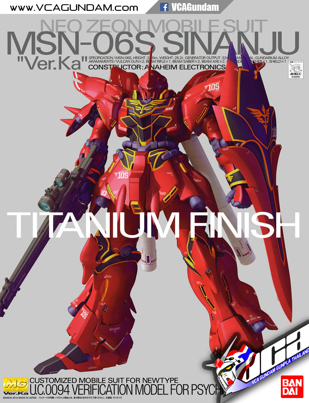 MG SINANJU VER KA TITANIUM FINISH ซาซาบิ