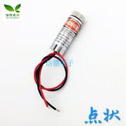 Point laser 5mW 12mm tube 650nm เลเซอร์สีแดง 5mW แบบจุด