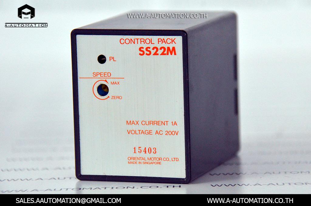 SPEED CONTROL MODEL:SS22M [ORIENTAL MOTOR]