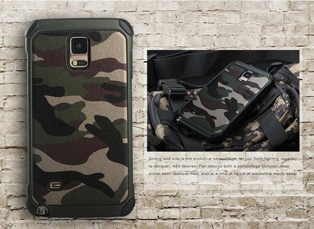 NX Case ลายพรางเขียว S5