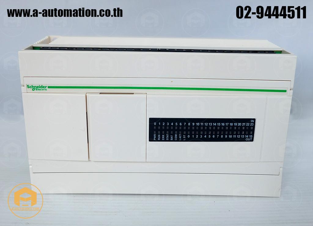Plc Tele Model:TWDLCAE40DRF (สินค้าใหม่)