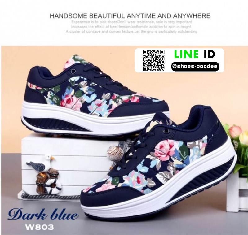 รองเท้าผ้าใบ แบบเสริมพื้นลายดอก W803-DBLU [สีน้ำเงินเข้ม]