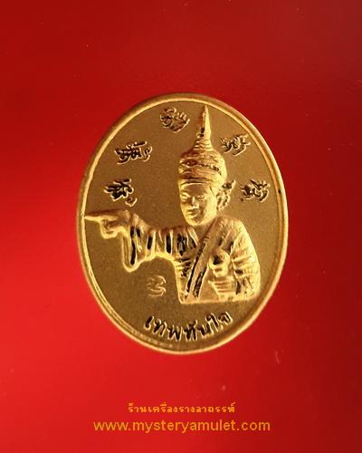 เหรียญเทพทันใจครึ่งองค์ ชุบทองพ่นทราย พิมพ์เล็ก ครูบากฤษณะ อินทฺวัณโณ อาศรมสถานสวนพุทธศาสตร์ จ.นครราชสีมา
