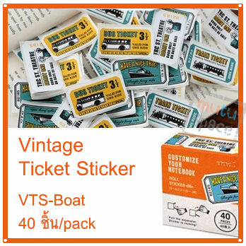 Vintage Ticket Sticker [VTS-Boat]