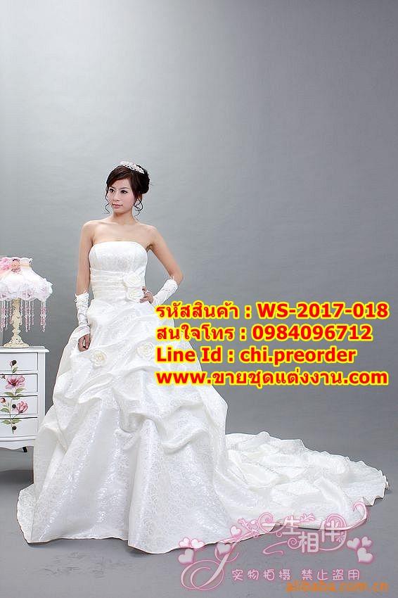 ชุดแต่งงานราคาถูก เกาะอกกระโปรงลอน ws-2017-018 pre-order