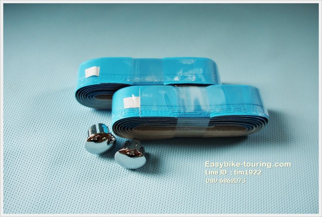 ผ้าพันแฮนด์เสือหมอบ Faster สีฟ้าเข้ม