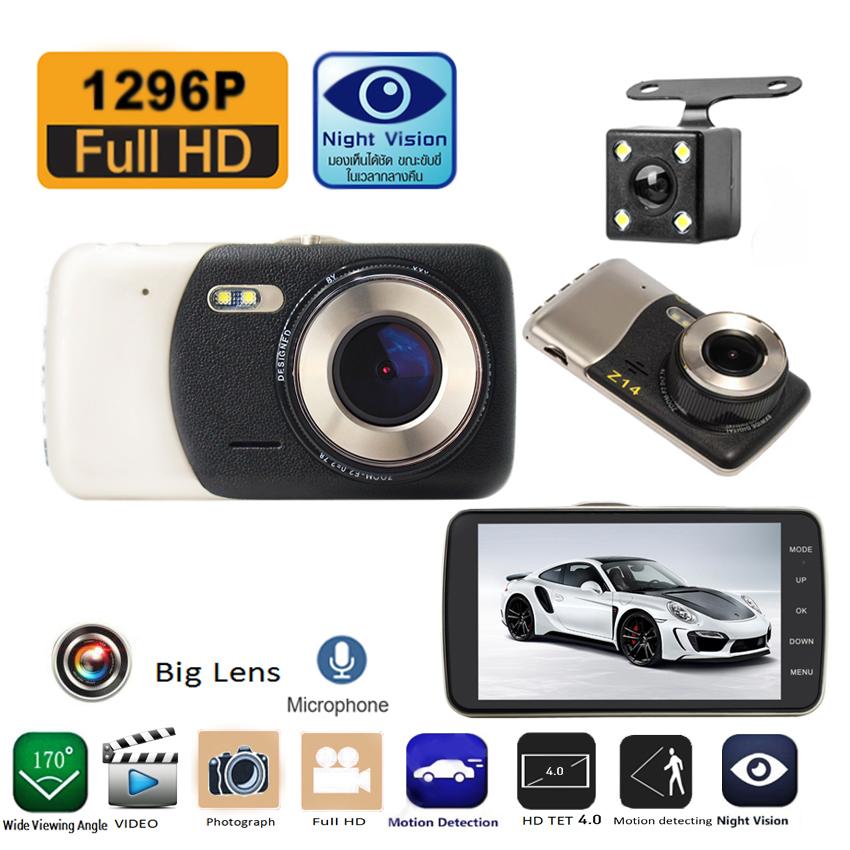 กล้องติดรถยนต์ ยี่ห้อ Vision Camera พร้อมส่ง