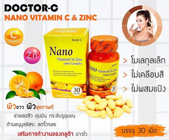 Doctor-C Nano Vitamin C & Zinc ด๊อกเตอร์ ซี นาโนวิตามินซี + ซิงค์ 1000 Complex บรรจุ 30 เม็ด