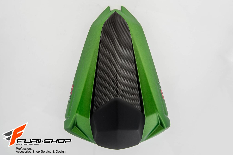 ครอบเบาะหลัง Motozaaa (สีเขียวเข้ม) Ninja 300