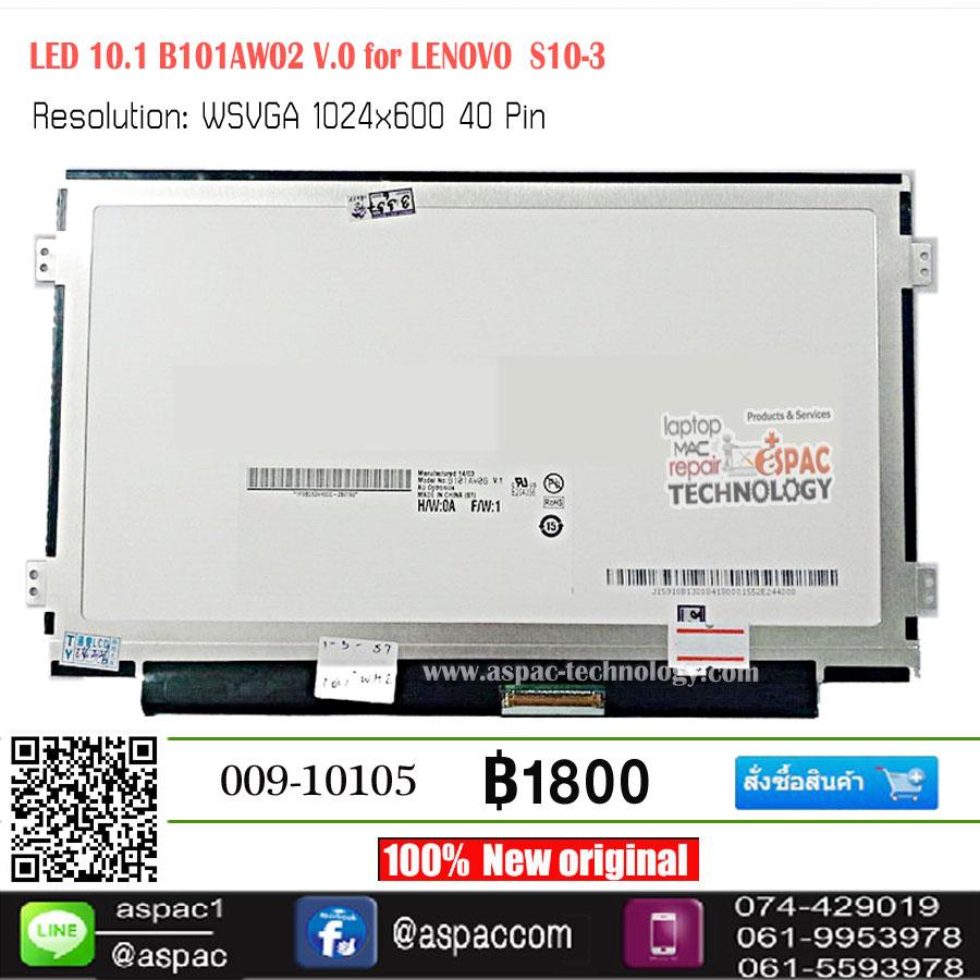 """LED 10.1"""" B101AW02 V.0 for LENOVO S10-3"""