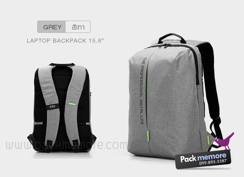 กระเป๋าใส่โน๊ตบุ๊คราคาถูก