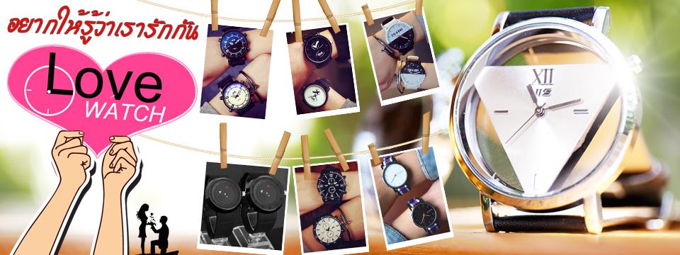 ขายนาฬิกาคู่ นาฬิกาคู่รัก นาฬิกาแฟชั่น นาฬิกาข้อมือผู้หญิง นาฬิกาข้อมือผู้ชาย