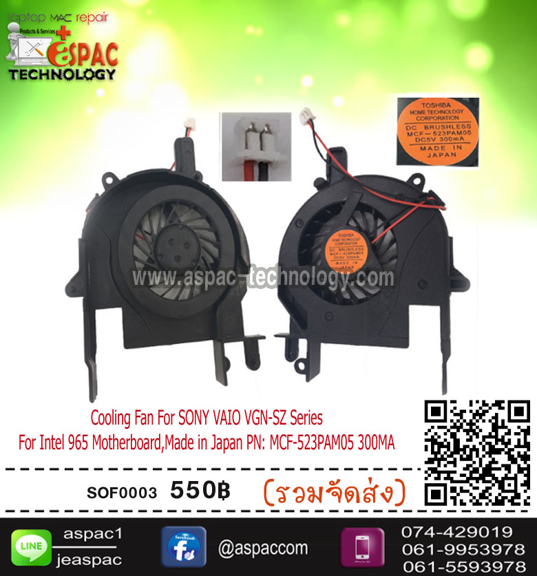 Cooling Fan For SONY VAIO VGN-SZ Series For Intel 965 Motherboard PN: MCF-523PAM05 300MA