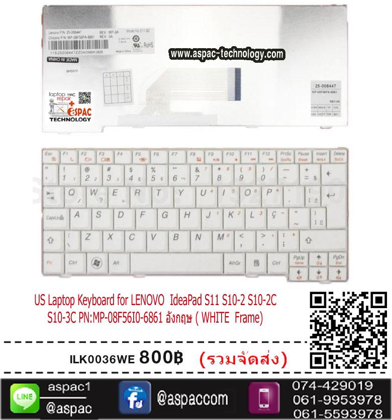 US Laptop KEYBOARD for LENOVO IdeaPad S11 S10-2 S10-2C S10-3C PN:MP-08F56I0-6861 อังกฤษ ( WHITE Frame)