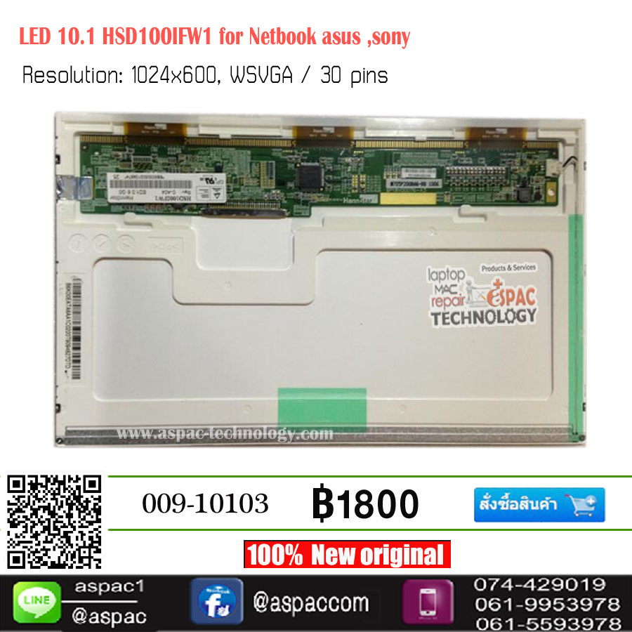 LED 10.1 HSD100IFW1 for Netbook asus ,sony