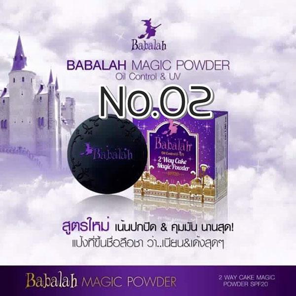 New Babalah Cake 2 way SPF Magic Powder แป้งบาบาร่า สูตรใหม่ No.02