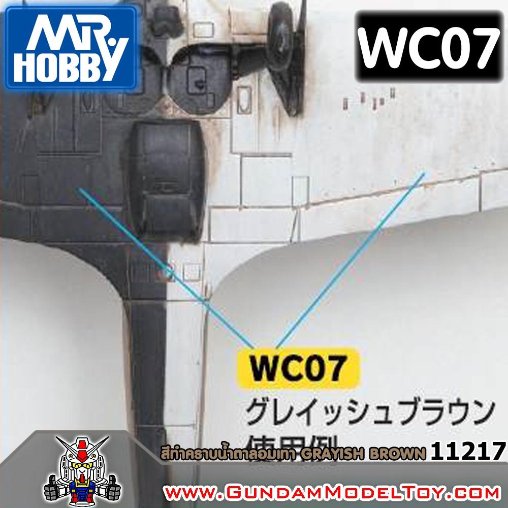 Mr.WEATHERING COLOR WC07 GRAYISH BROWN
