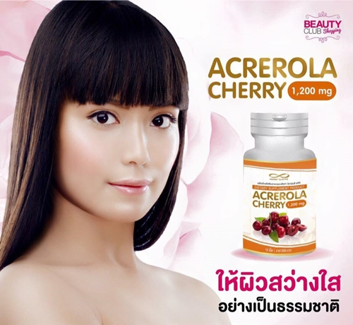 Newway Acerola Cherry By Active อเซเลอร่าเชอร์รี่