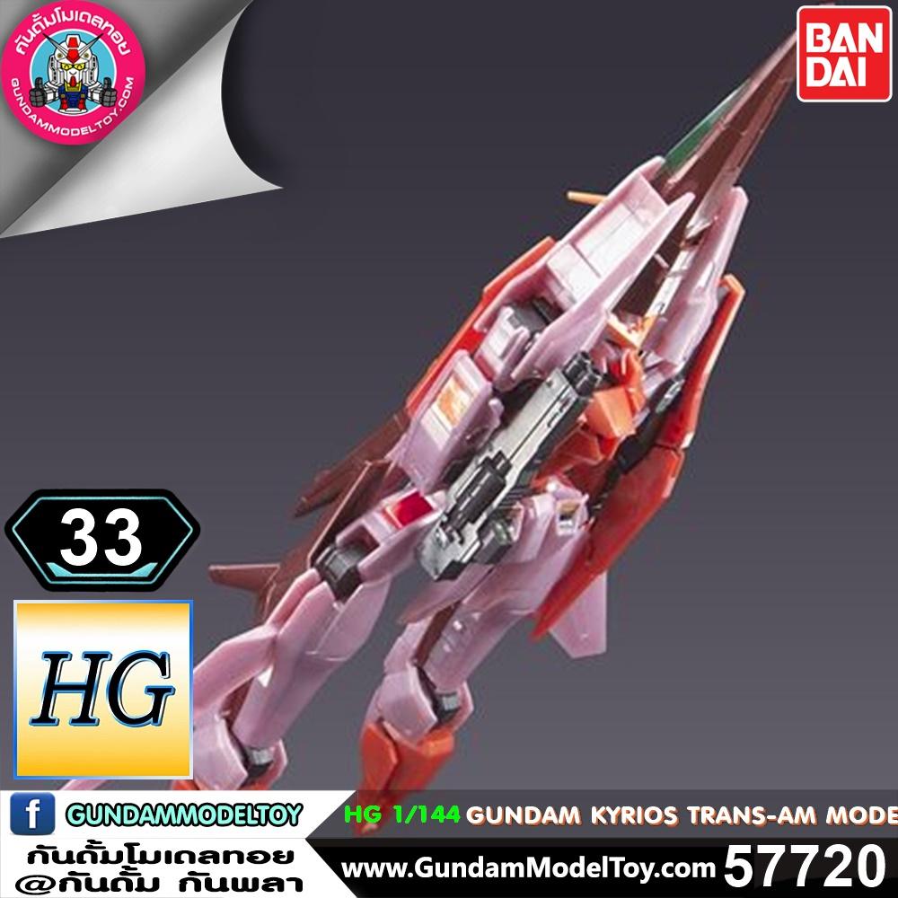 HG GUNDAM KYRIOS [TRANS-AM MODE]