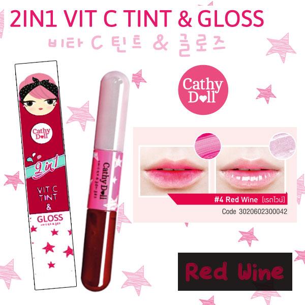 2in1 Vit C Tint Gloss Cathy Doll Red Wine ทินท์ผสมวิตามินซี