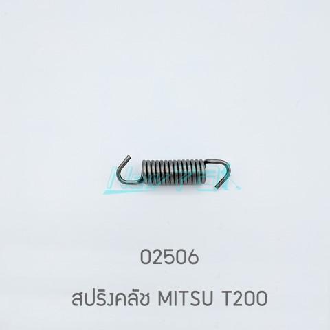 02506 สปริงคลัช MITSU T200