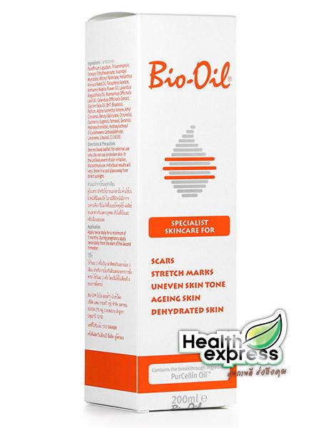 Bio Oil ไบโอ ออยล์