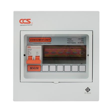 ตู้ไฟ 6 ช่อง CCS